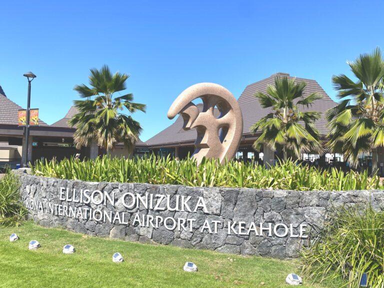 あっという間に変わったコナ空港の近況(2021年4月)